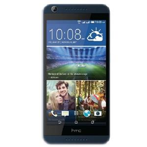HTC Desire 626G Plus 8GB Dual SIM